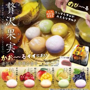 スクイーズ 元祖のび〜る 贅沢果実 香るのびーる大福餅2 全5種セット|amyu-mustore