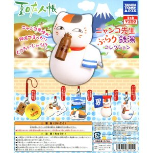 夏目友人帳 ニャンコ先生 ぶらり銭湯コレクション 全5種セット amyu-mustore