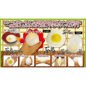 トロぷる 朝食卵 全2種セット スクイーズ|amyu-mustore