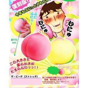 ザ・ピーチ スクイーズ あま〜い香り付 ピンク桃 単品|amyu-mustore