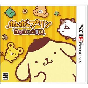 ポムポムプリン コロコロ大冒険 3DS|amyu-mustore