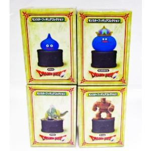 ドラゴンクエスト モンスターフィギュアコレクション 全4種セット amyu-mustore