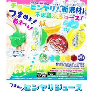 つまめる!ヒンヤリジュース 全5種セット|amyu-mustore