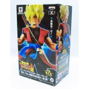 スーパードラゴンボールヒーローズ DXF 7th ANNIVERSARY 第1弾 孫悟空:ゼノ|amyu-mustore