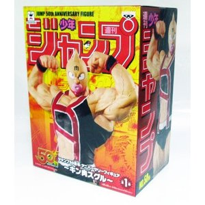 ジャンプ50周年 アニバーサリーフィギュア キン肉マン キン肉スグル 全1種|amyu-mustore