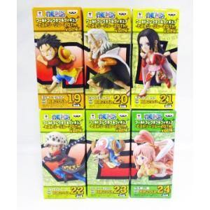 ワンピース ワールドコレクタブルフィギュア ヒストリーリレー20TH vol.4 全6種セット|amyu-mustore