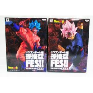 ドラゴンボール超 孫悟空FES!! 其之五 全2種セット 超サイヤ人ロゼゴクウブラック&超サ...