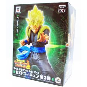 スーパードラゴンボールヒーローズ DXFフィギュア 第3弾 ...