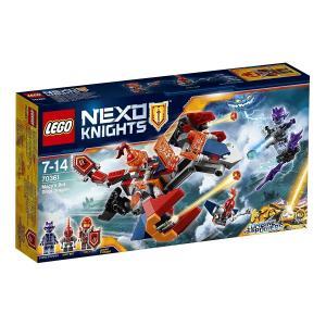 レゴ 70361 ネックスナイツ メイシーのネックス・ウイング LEGO amyu-mustore