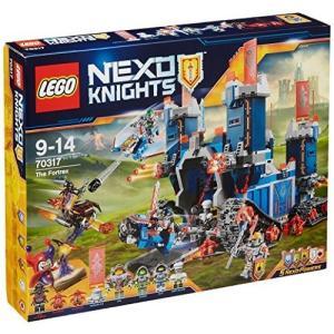 レゴ 70317 ネックスナイツ 移動城塞フォートレックス LEGO amyu-mustore