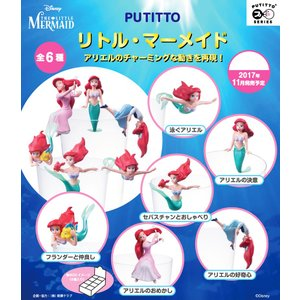 PUTITTO リトル・マーメイド 全6種セット|amyu-mustore