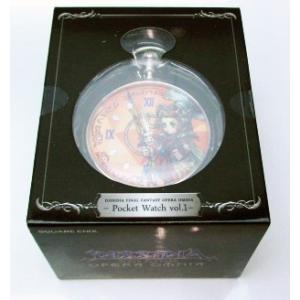ディシディアファイナルファンタジー オペラオムニア 懐中時計vol.1 オニオンナイト|amyu-mustore