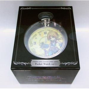 ディシディアファイナルファンタジー オペラオムニア 懐中時計vol.1 ジタン|amyu-mustore