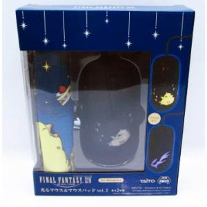 ファイナルファンタジーXIV 光るマウス&マウスパッド vol.2 でぶチョコボ|amyu-mustore