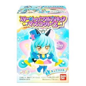 スター☆トゥインクルプリキュア マスコット2 キュアコスモ|amyu-mustore