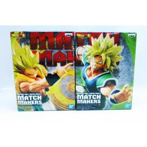 ドラゴンボール超 MATCH MAKERS SUPER SAIYAN ブロリー&ゴジータ 2種セット【2019年9月予約】