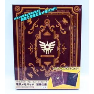 ドラゴンクエスト 電子メモパッド 冒険の書 全1種|amyu-mustore