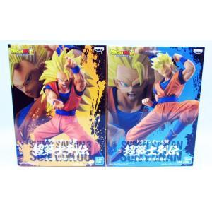 ドラゴンボール超 超戦士列伝 第四章 最強の親子 全2種セット|amyu-mustore