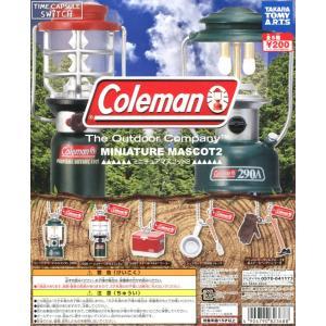 Coleman コールマン ミニチュアマスコット2 全5種セット|amyu-mustore