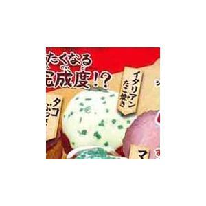 特製 たこ焼きマスコット イタリアンたこ焼き|amyu-mustore