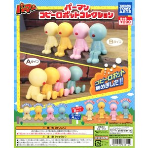 パーマン コピーロボットコレクション 全8種セット|amyu-mustore