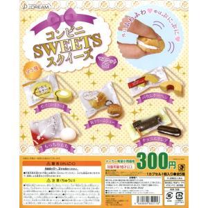 コンビニSWEETS スクイーズ マスコットBC 全5種セット|amyu-mustore