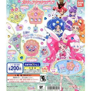 キラキラ☆プリキュアアラモード プリキュアキラキラデコラ 全12種セット amyu-mustore