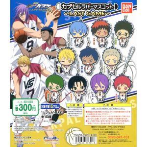 黒子のバスケ ラストゲーム カプセルラバーマスコット 全10種セット全10種セット|amyu-mustore