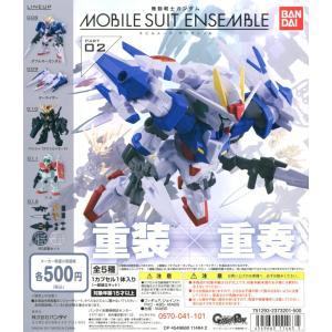 機動戦士ガンダム MOBILE SUIT ENSEMBLE 02 全5種セット【予約】