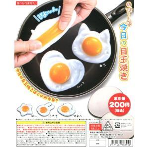 のび〜る今日の目玉焼き 全6種セット|amyu-mustore