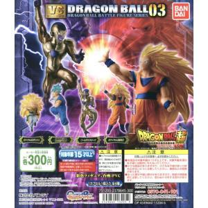 ドラゴンボール超 vsドラゴンボール03 全4種セット|amyu-mustore