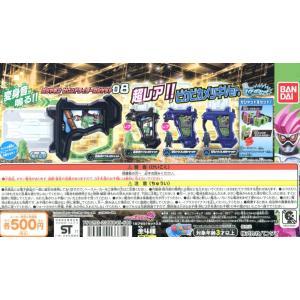 仮面ライダーエグゼイド ガシャポン サウンドライダーガシャット 08 全4種セット|amyu-mustore