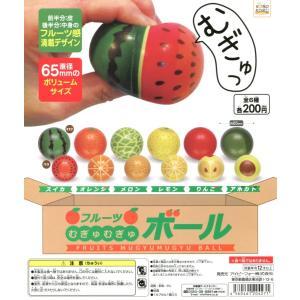 フルーツむぎゅむぎゅボール スクイーズ 全6種セット|amyu-mustore