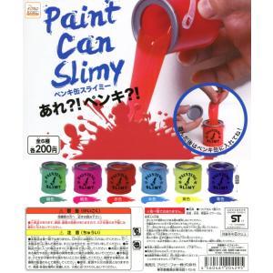コロコロコレクション ペンキ缶スライミー 全6種セット|amyu-mustore