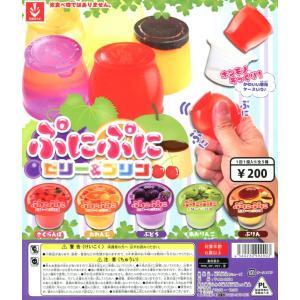 ぷにぷにゼリー&プリン 全5種セット|amyu-mustore