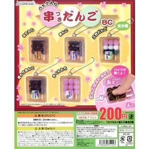 パック入り串つきだんごBC 全5種セット|amyu-mustore