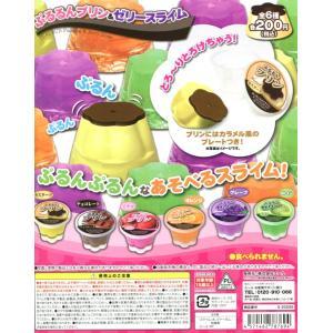 ぷるるんプリン&ゼリースライム 全6種セット|amyu-mustore