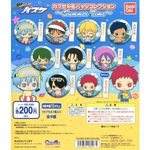 黒子のバスケ カプセル缶バッジコレクション Summer Time 全9種セット コンプ コンプリート|amyu-mustore