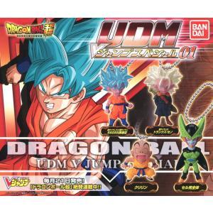 ドラゴンボール超 UDM Vジャンプスペシャル01 全4種セット|amyu-mustore