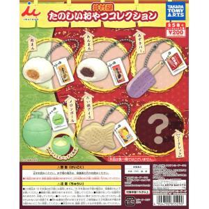 井村屋 たのしいおやつコレクション 全6種セット|amyu-mustore