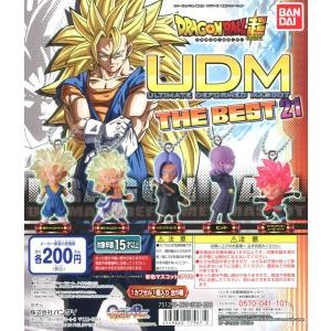 ドラゴンボール超 UDM アルティメットディフォルメマスコット THE BEST21 全5種セット|amyu-mustore
