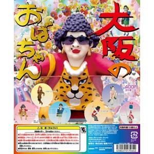 コップのフチの大阪のおばちゃん 全6種セット|amyu-mustore