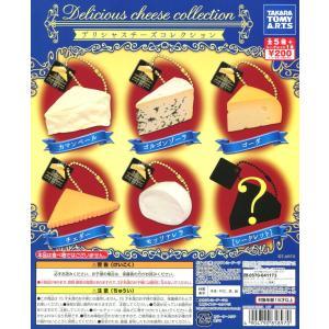 デリシャスチーズコレクション 全6種セット|amyu-mustore