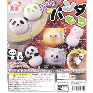 ぷにっとパンダもち 全6種セット|amyu-mustore