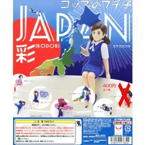 コップのフチ子JAPAN 彩 6種セット|amyu-mustore