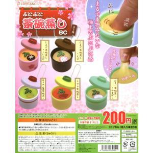 ぷにぷに 茶碗蒸しBC 全5種セット|amyu-mustore