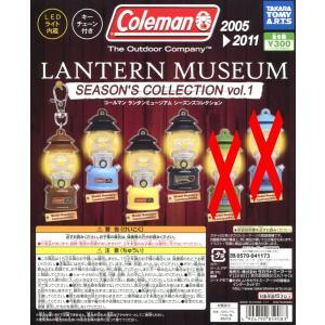 コールマン ランタンミュージアム シーズンズコレクション vol.1 4種セット|amyu-mustore