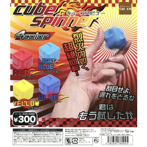 cube spinner キューブスピナー 全4種セット|amyu-mustore