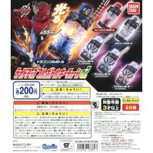 仮面ライダービルド ライトアップ フルボトルキーチェーン 0...