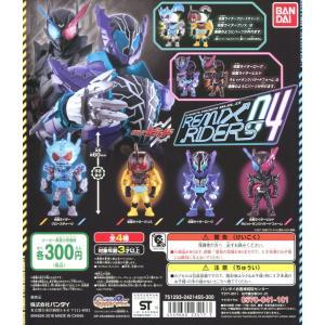 仮面ライダービルド REMIX RIDERS 04 全4種セット...